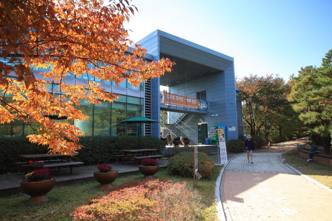 김포국자조각공원사진1