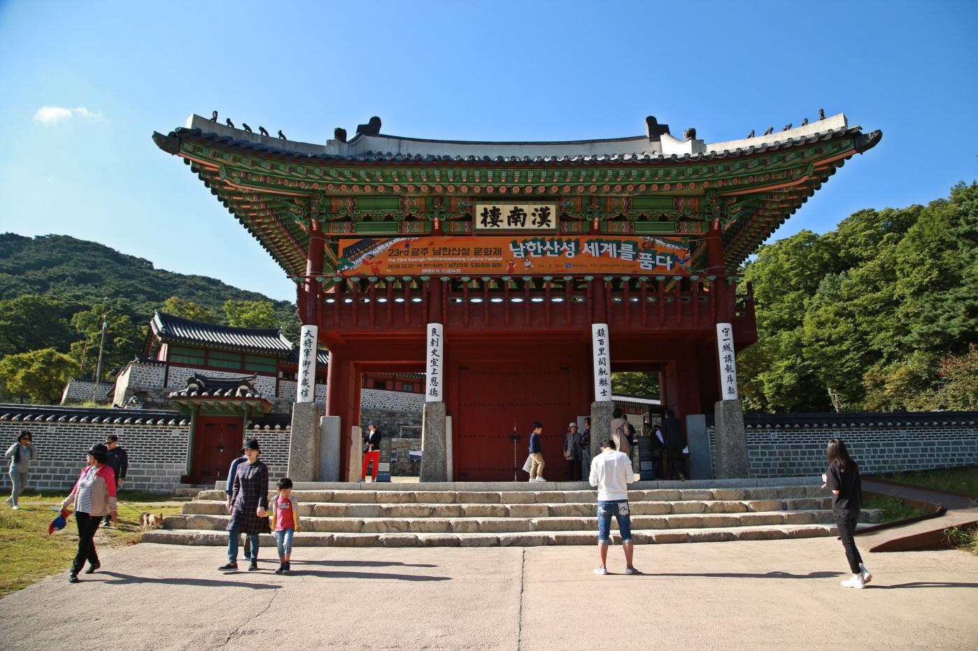남한산성행궁 사진2