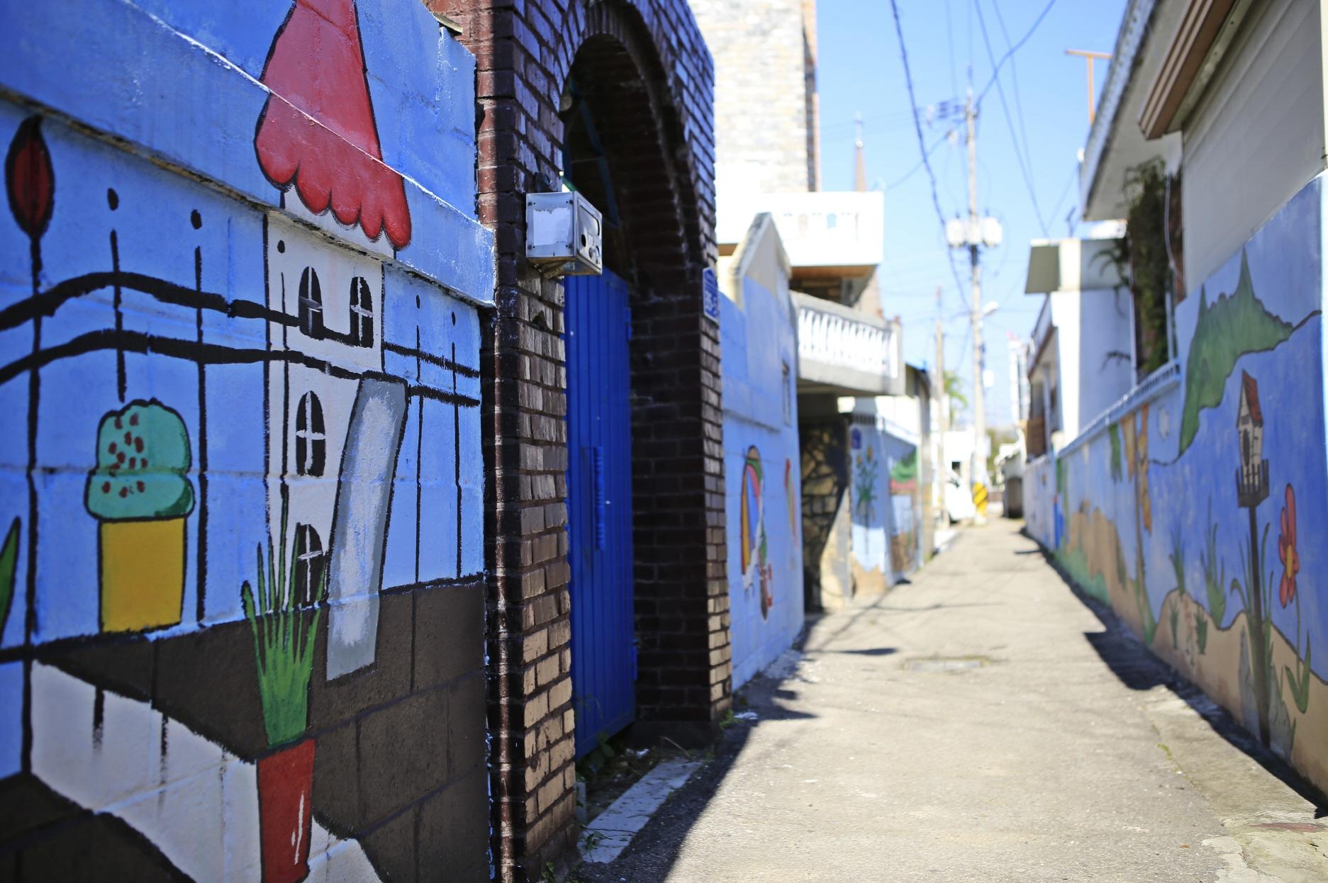 남촌동벽화마을 사진1