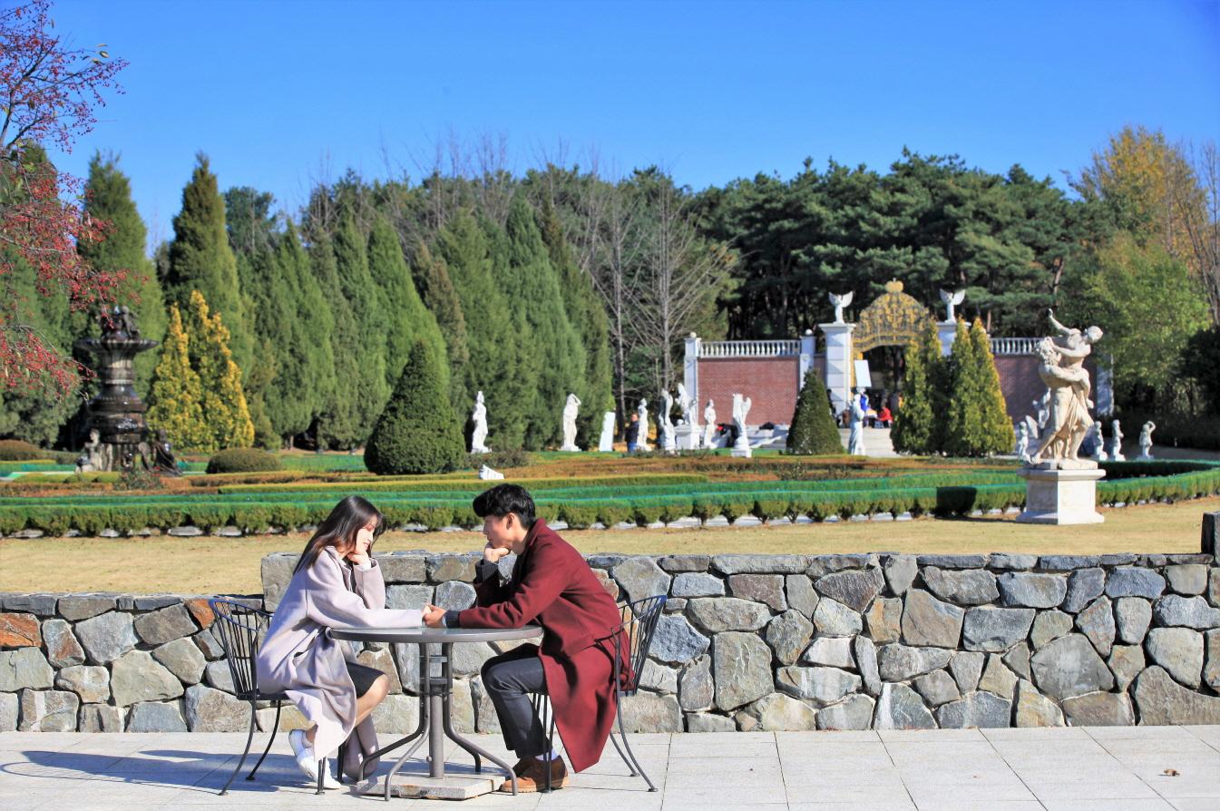 벽초지문화수목원 사진1