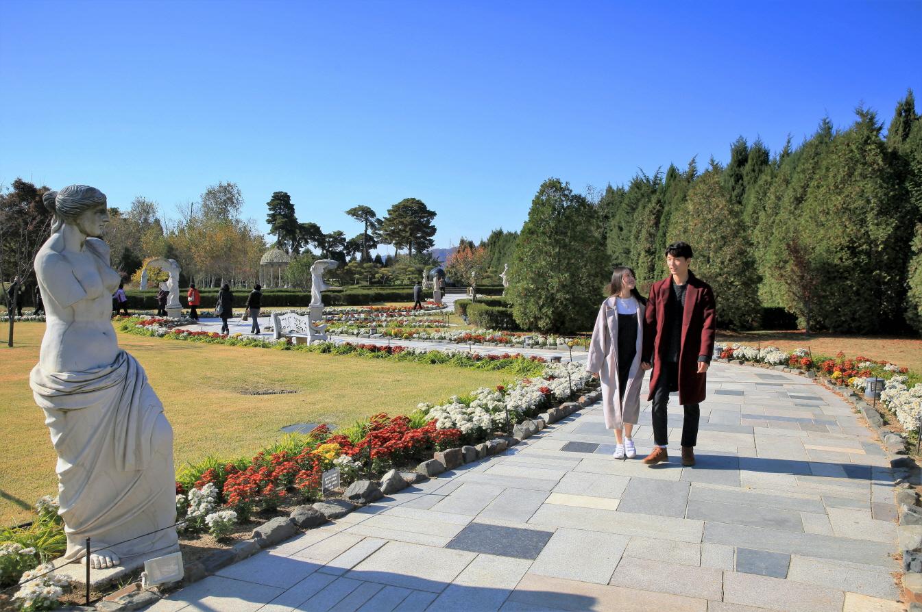 벽초지문화수목원 사진3