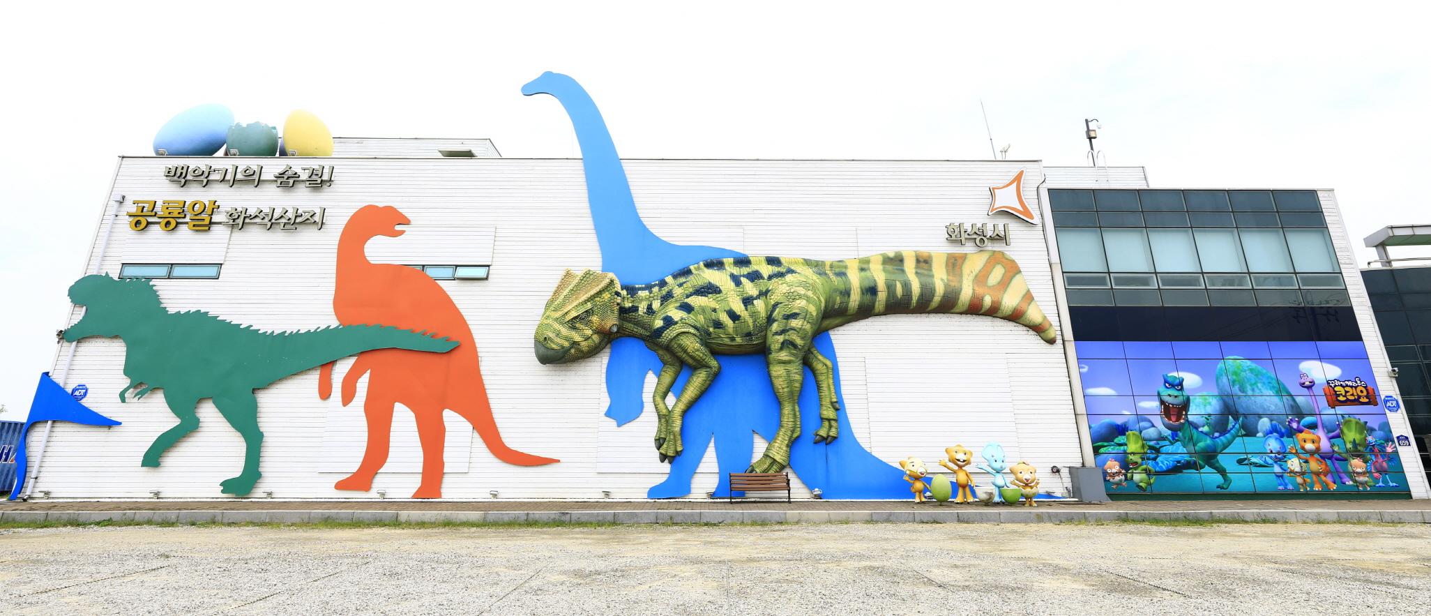 공룡알 화석지 사진