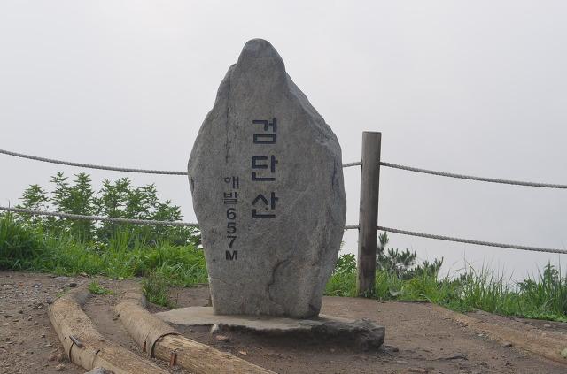 검단산 해발657m라고 쓰여진 비석