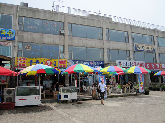 음식점들의 모습