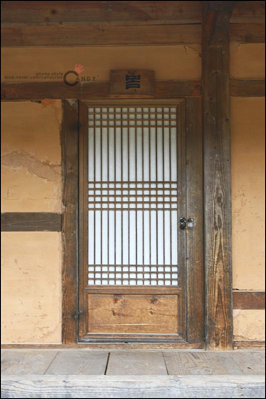 '봄'방의 문