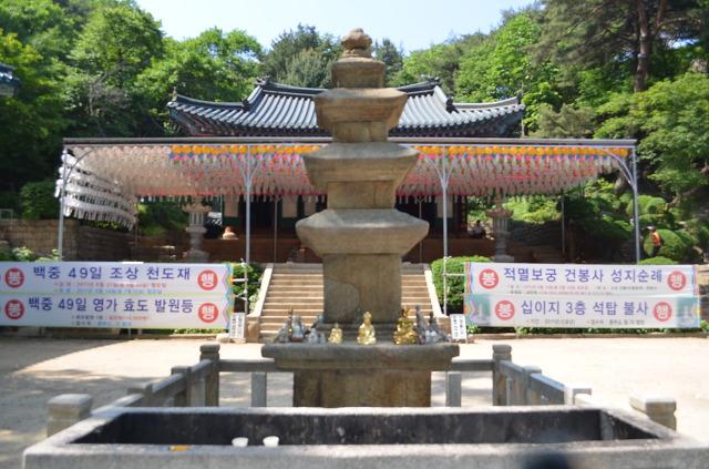 관악사 석탑의 모습