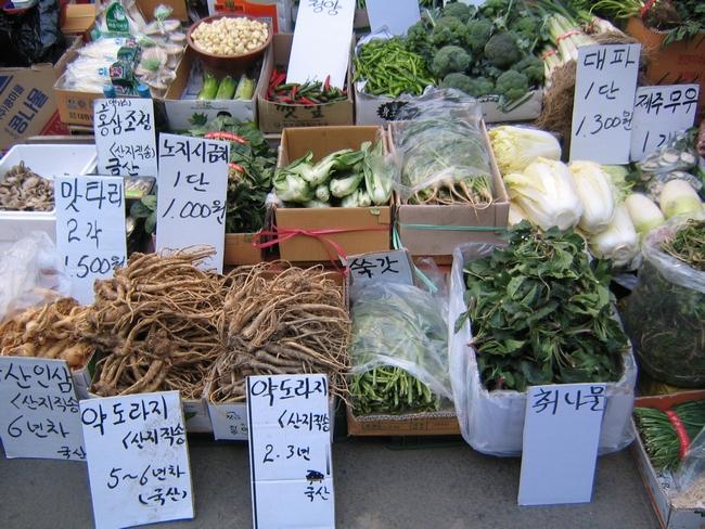 야채를 파는 가게의 모습