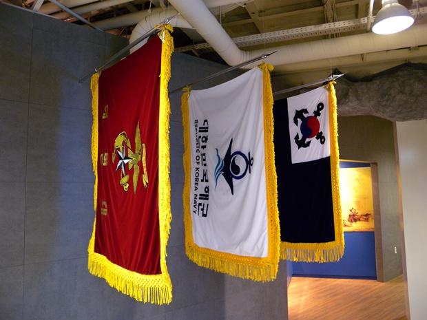 해병대, 대한민국해군의 깃발