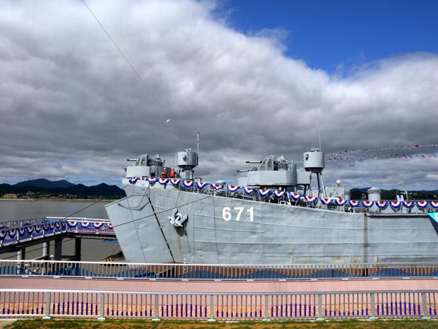 함선의 모습