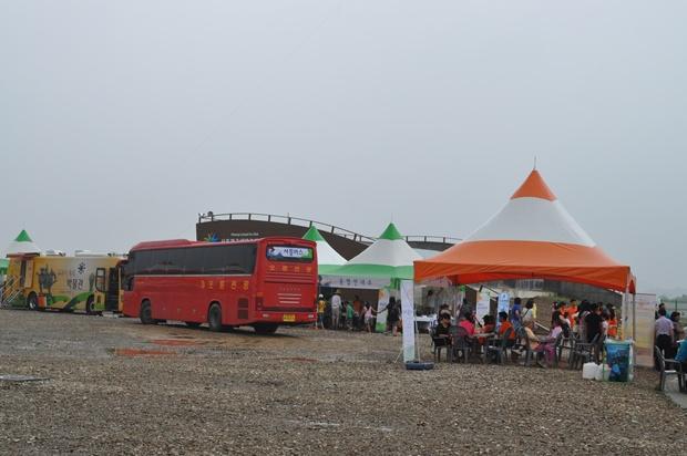 행사장의 모습