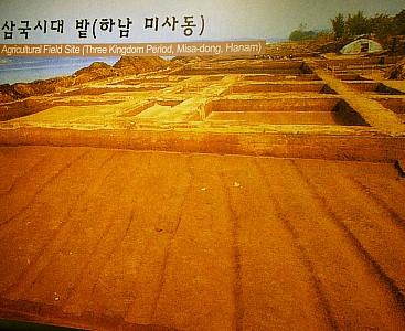 삼국시대(하남 미사동)