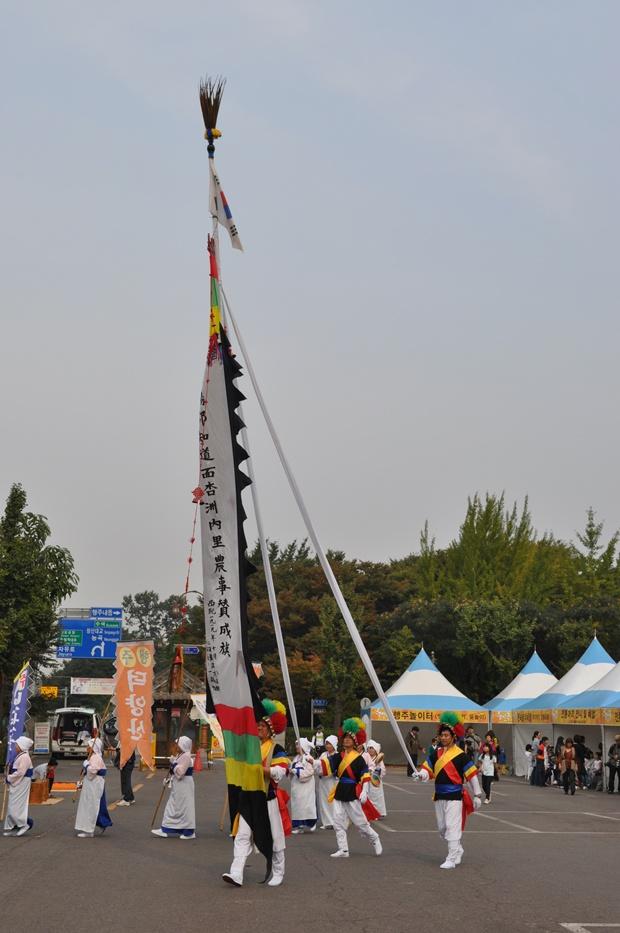 커다란 깃발을 들고 공연을 하는 모습