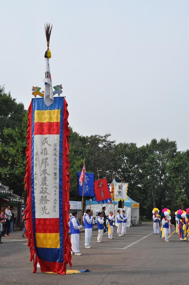 깃발을 든 사람들의 모습