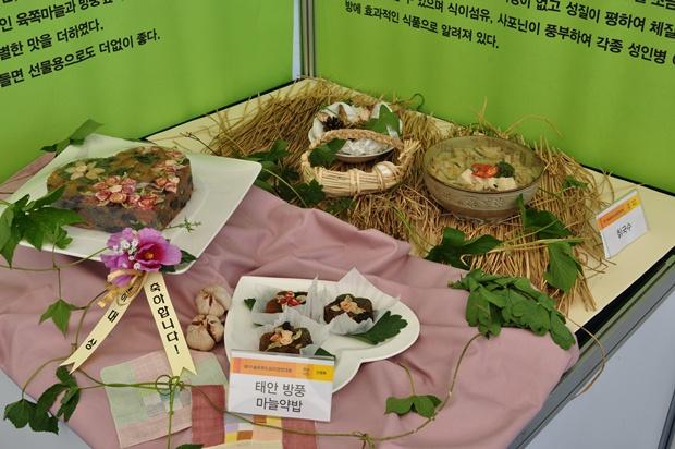 태안 방풍 마늘약밥