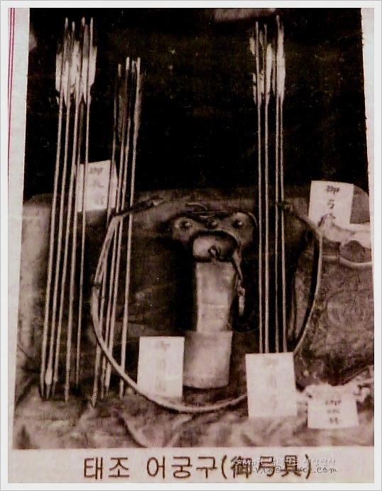 태조 어궁구의 사진