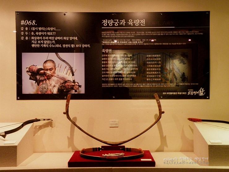 정량궁과 육량전의 설명과 모습