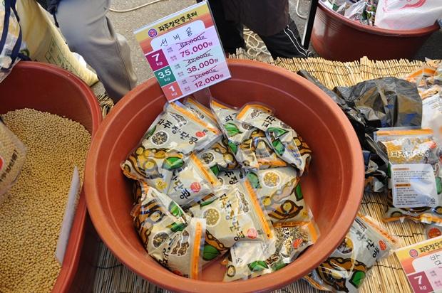 포장 된 콩들의 모습