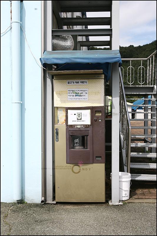 물고기 사료 자판기