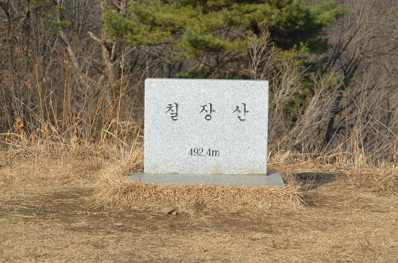 칠장산 492.4m 비석
