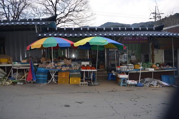 가게의 모습