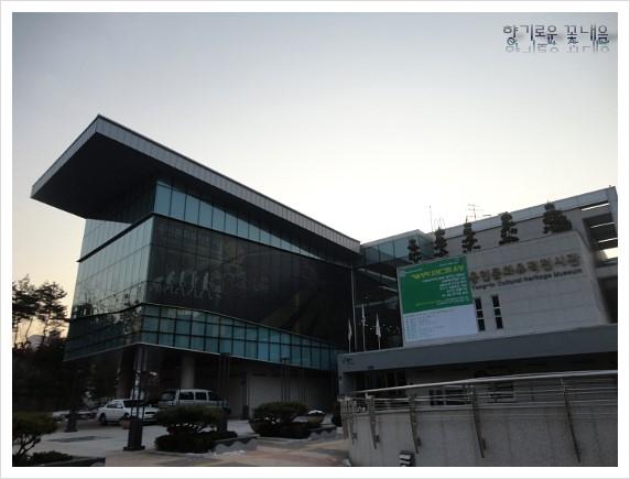 용인문화유적전시관 외관의 모습