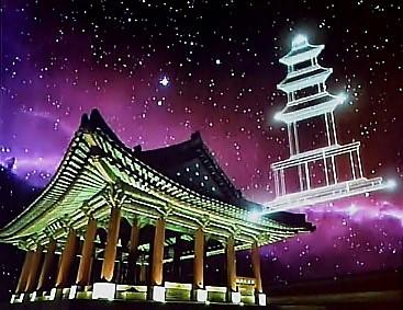 별이 빛나는 밤하늘 배경의 포스터