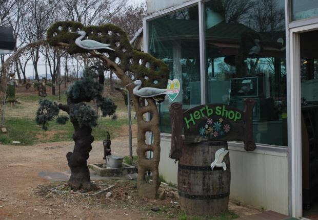 Herb shop 입구 조형물들의 모습