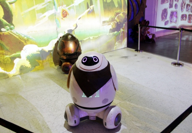 로봇의 모습