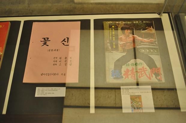 꽃신시나리오와 영화 관련 사진이 전시 된 모습