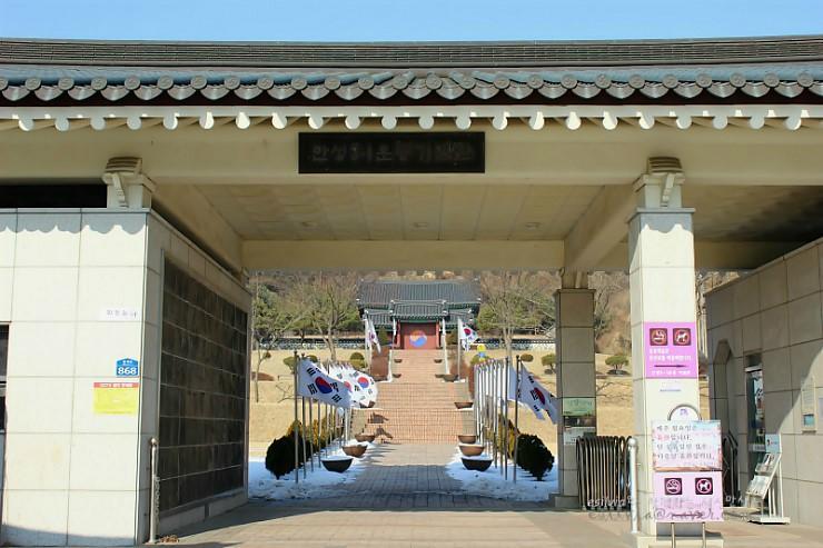 기념관 입구의 모습