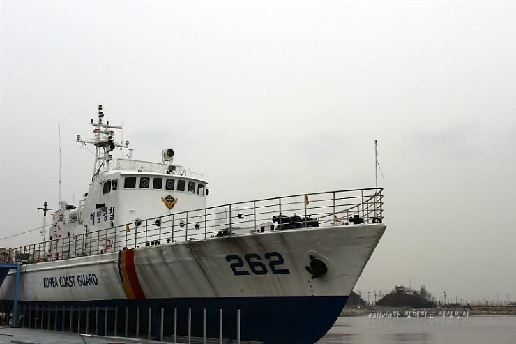 배의 모습