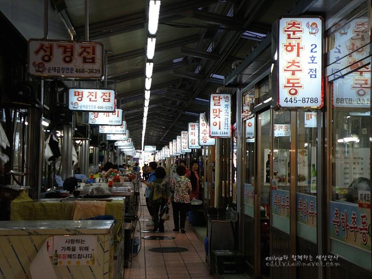 순대곱창 가게들의 모습