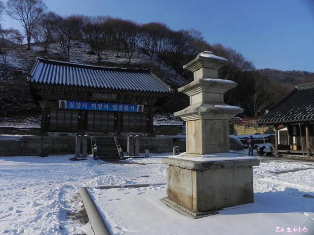 석탑의 모습