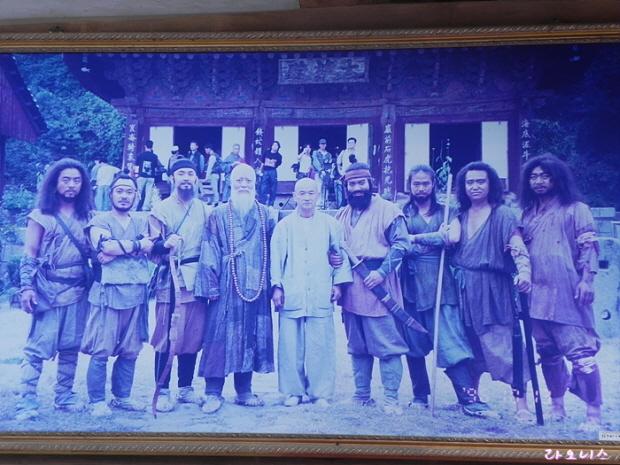 드라마 임꺽정 배우들의 사진