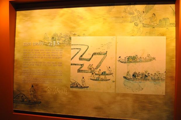 안산의 민속화가. 김홍도의 그림