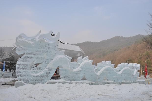 용 얼음조각
