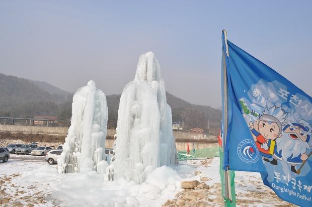 깃발과 그 뒤로 보이는 얼음나무