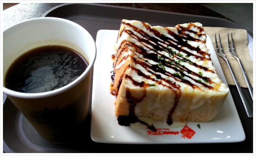 빵과 커피