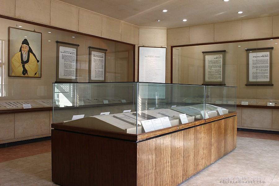 화서 기념관 내부의 모습