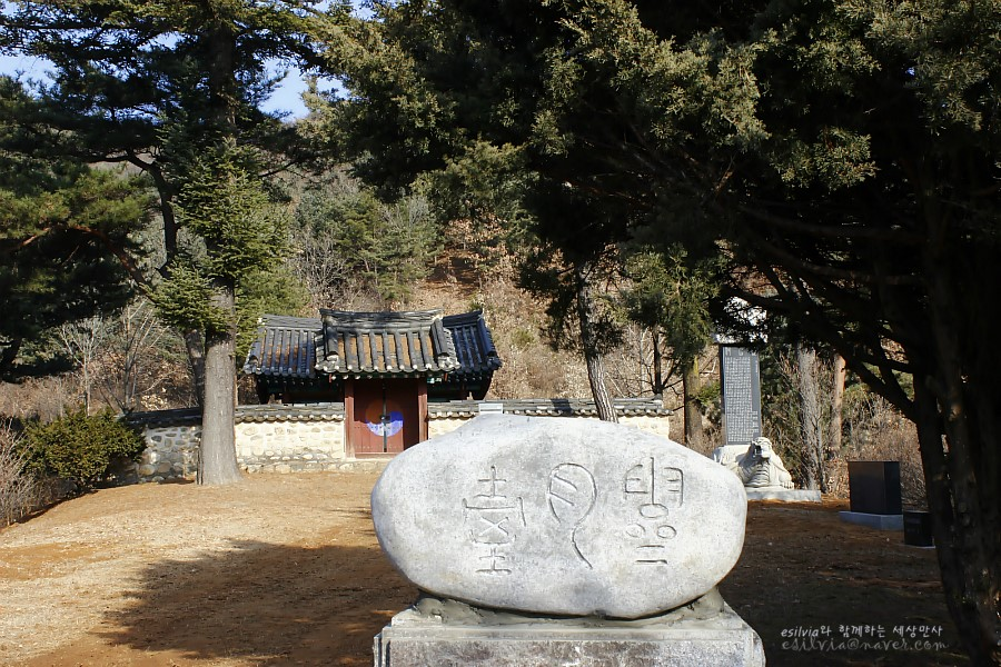 제월대라고 새겨진 바위와 그 뒤에 보이는 사당 노산사의 모습