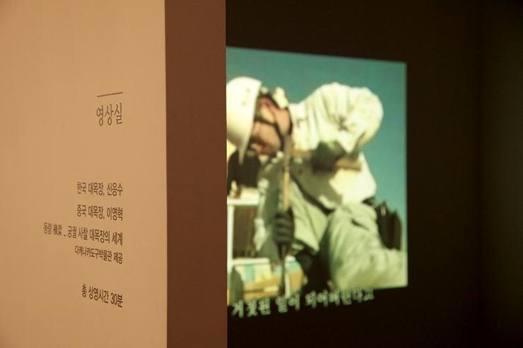 영상실입구의 모습