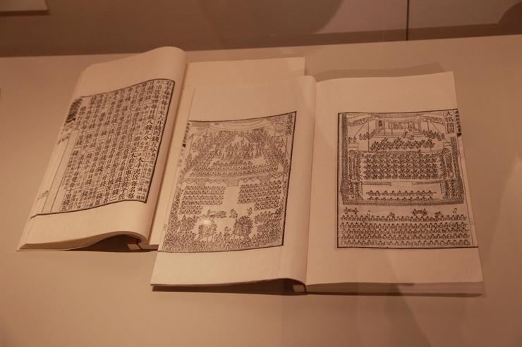 전통건축과 관련된 옛 문서의 모습