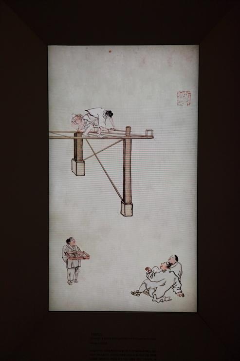 김홍도의 기와이기를 디지털로 재해석한 작품의 모습