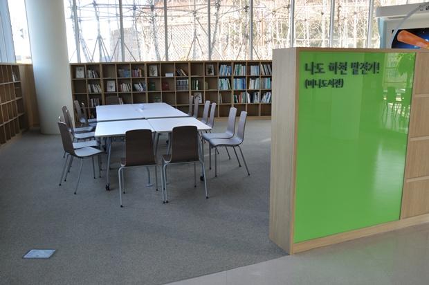 생태이야기관 내에 있는 도서관의 모습