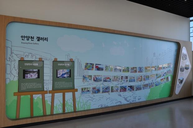 안양천에 대한 사진과 그림이 걸려 있는 벽면