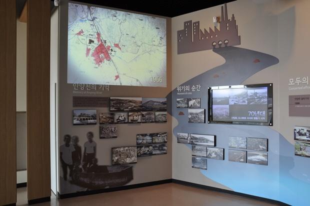 안양천의 역사에 관한 자료들을 전시한 공간