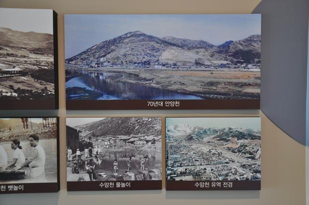옛 안양천의 사진들