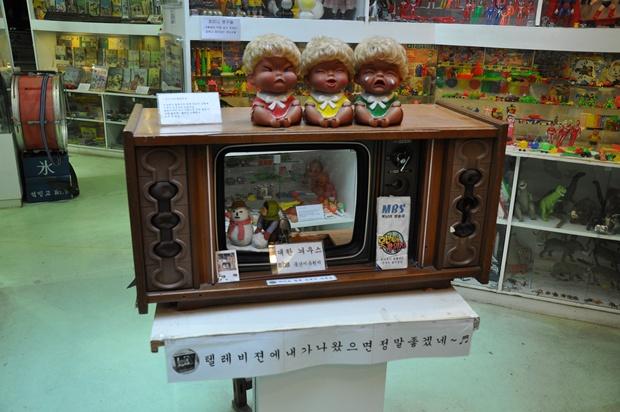 옛날 TV의 모습