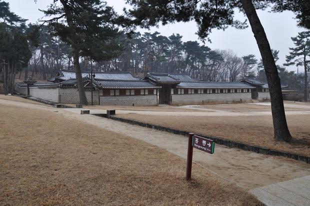 유릉 재실의 외관 모습