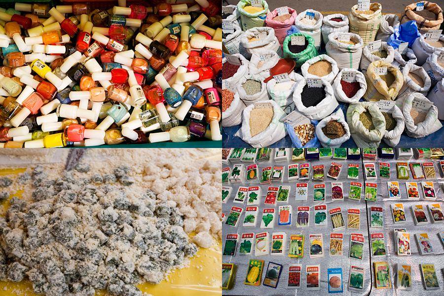 수많은 색깔의 매니큐어의 모습, 포대에 담겨 있는 다양한 가루및 곡물의 모습, 포장용기에 담겨 있는 여러 씨앗들의 모습, 하얀 가루가 묻어 있는 떡